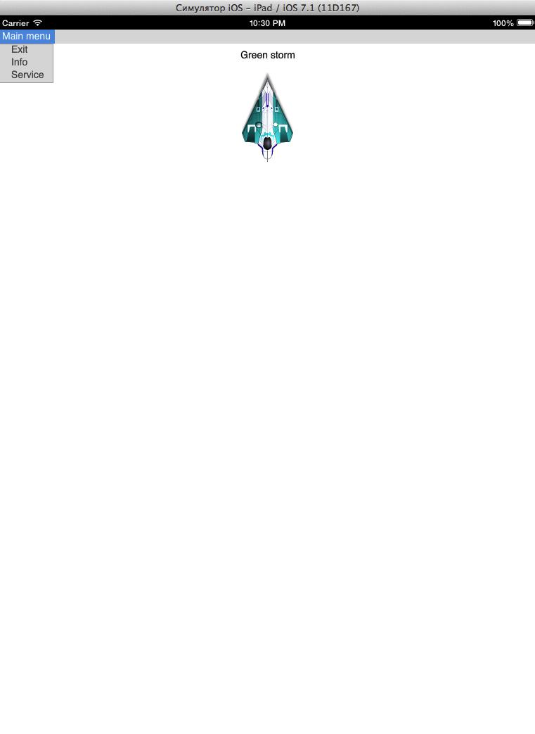 2014-09-04 22-30-39 Симулятор iOS - iPad  iOS 7.1 (11D167)