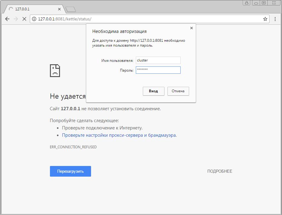 Стандартная авторизация веб-сервера Carte